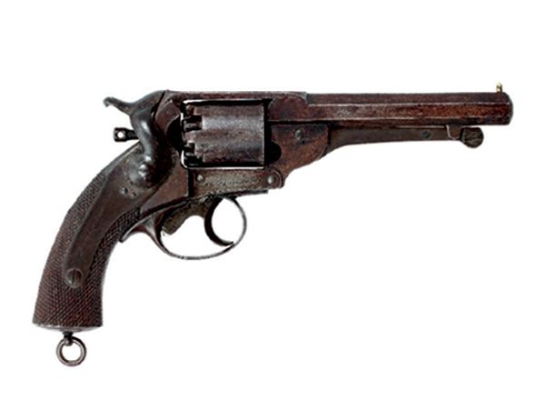 Antique Arms Collecting